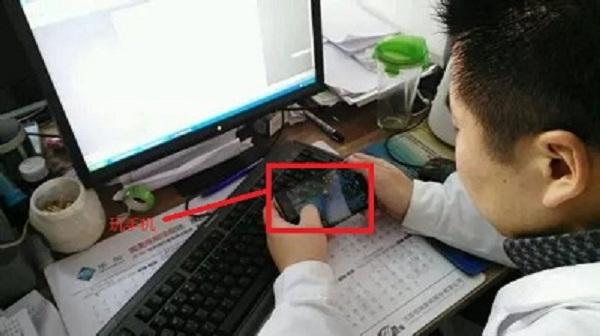 玩手机识别系统